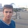 Дима, 21, г.Великий Новгород (Новгород)