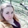 Людмила, 24, г.Хмельник