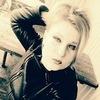 Galya, 24, Teplyk