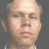 Олег, 46, г.Каменское