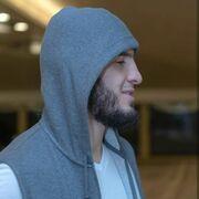 Islam 18 Душанбе