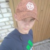 Kristian, 20, Chojniki