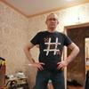Pavel, 39, Orsk