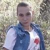 Ксения Батунина, 29, г.Большой Камень
