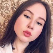 Диана 26 Санкт-Петербург