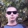 Вася, 24, г.Покровск