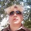 Ирина, 43, г.Пологи