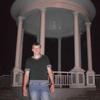 Юрий, 26, г.Селидово