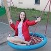 Лана, 26, г.Новосибирск