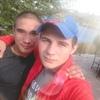 Дмитрий, 19, г.Челябинск