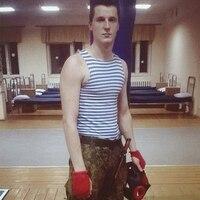 Александр, 25 лет, Водолей, Тамбов