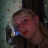 Marina, 30, Tatarbunary