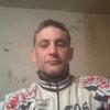 Витя, 42, г.Запорожье