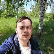 Сергей 27 лет (Водолей) хочет познакомиться в Нытве