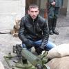 Volodimir, 33, Baranivka