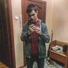 Валера, 18, г.Северодвинск