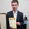 Никита, 23, г.Ижевск