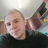 Владимир, 23, г.Ванино