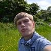 mikey, 21, Shefford