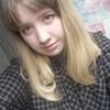 Anna, 20, Sverdlovsk-45