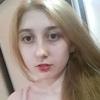 Кристина, 19, г.Единцы