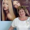 ELENA, 60, г.Ангарск