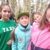 Анастасия, 16, г.Екатеринбург