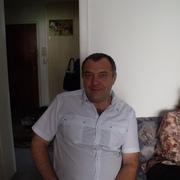 genna 56 Кауфбойрен