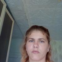 Кристина, 28 лет, Рыбы, Барнаул