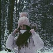 Татьяна 18 Москва