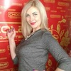 Таня, 31, г.Макеевка
