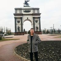 Евгений, 32 года, Овен, Белгород