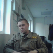 Толян Ильин 39 Екатеринбург