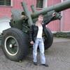 Дмитрий, 27, г.Людиново