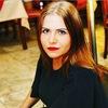 Катерина, 29, г.Дубай