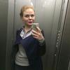 Настя, 30, г.Москва