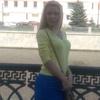 Марина, 34, г.Рязань