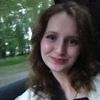 Лариса, 22, г.Архангельск