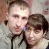 Илюха, 29, г.Новосибирск