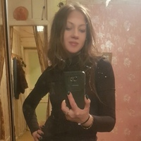 Ирна, 35 лет, Близнецы, Москва