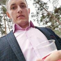 Анатолий, 23 года, Лев, Екатеринбург
