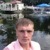 Анатолий, 30, г.Стерлитамак