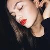 Karina Arnaut, 20, г.Турин