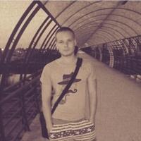 герыч, 28 лет, Овен, Краснодар