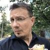 Andrew, 40, Кам'янське