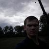 Сергей, 23, г.Рубцовск