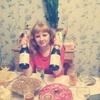 Елена Sergeevna, 27, г.Томск