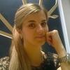 Анна, 29, г.Находка (Приморский край)