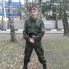Владислав, 20, г.Павловский Посад