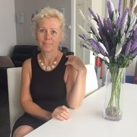 Людмила, 53 года, Овен, Умань